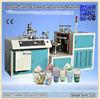 2014 Best Sale Paper Cup Making Machine china paper cup making machine