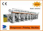Auto Register Rotogravure Printing Press (GDASY-C)