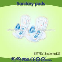 cotton sanitary pad(215mm,240mm,260mm,280mm,310mm,320mm)