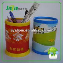 Plastic Pen Container/Plastic Container Pen