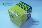 MANN Oil Filter W930/26