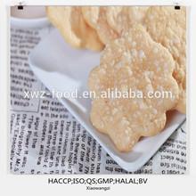 Xiaowangzi fresh Pumpkin pie biscuit