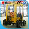 100-600M Depth water borehole drilling machine price