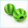 soft natural squeaky ball rubber dog toy
