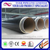 2014 Made in China New Products of 3 Inch Pipe Insulation Widely Used in The Fields of Centralized Heating Oil and Gas and Indus