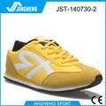 2014 caliente venta de cuero de gamuza relajante zapato corriente