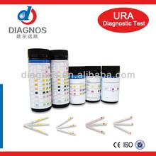 High Quality Medical Diagnostic urinalysis equipment