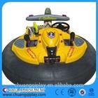 Inflatable bumper car