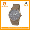 New design men stainless steel mesh band watch IP rose gold watch