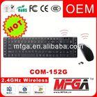 mini wireless keyboard mouse