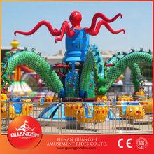 Outdoor amusement equipment for sale, Big Octopus for adults amusement equipment