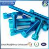 m8 aluminum allen bolt, Anodized socket head cap screw