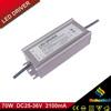 70w led power supply waterproof