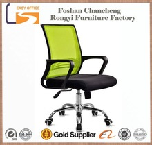 Flexible back staff wholesale simple office chair executive