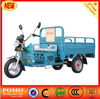 Made in china 2014 Top Sale Horizontal Engine 125cc tricycle motorcycle Tricycle