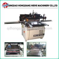 MZB42A horizontal wood drilling machine