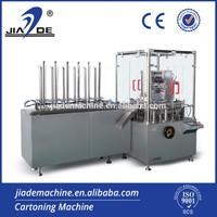 JDZ-120D Automatic Latex Condom Cartoning Machine