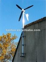 low rpm wind turbine generator propellers for wind turbine 4000 watt wind generator