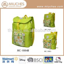 2014 best seller school bag