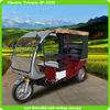 Newest best price adult three wheel bike for passenger in 2014