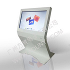 32 inch lcd display advertising monitor with kiosk