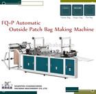 single line tissue paper package bag make machine production line