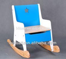 BQ newrocking beach lounge chair