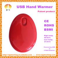 3*AAA battery & USB Hand Warmer