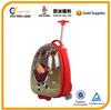 ABS kids trolley case,cute school bag/ children fancy travel bag