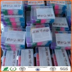 Hua Xing Yong 2014 very hot DIY Cheap Wholesale Loom Kit, Loom Band Kit For Children Riddle