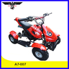 49cc cheap hot sale mini quad (ATV) for kids fun (A7-007)