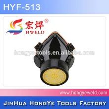 high-grade chemical gas respirator filter mask HYF-513