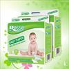Sleepy Baby Diaper Ultra-thin Baby diaper Wetness indicator Baby Diapers