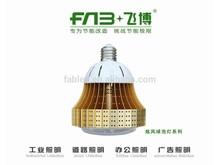 30W 40W 50W 60W LED high Power bulb light/lighting bulb