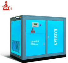 Kaishan, one of world top brand names electrical stationary screw industrial air compressor