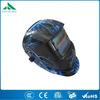 custom welding helmet mask/ auto-darkening welding helmet