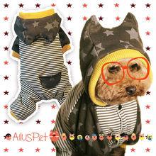 Ailuspet Cotton Dog Clothing Fall Winter A04C01B pet dog clothes