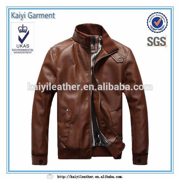 Кожаные Куртки Мужские Дешево