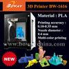 3d printing Boway PLA one button printing Multi color model producing desktop 3d printer
