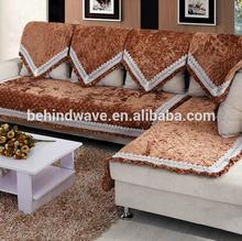 Brown Velour Patchwork Anti-slip Sofa Cover