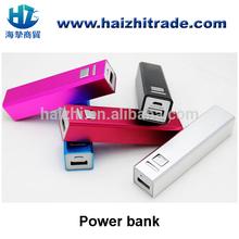slim metal power bank FREE customized logo,portable power bank 2600mah mobile power bank