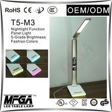 MFGA lamp shades for table lamps