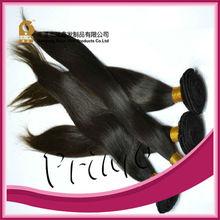 Ruixin AAAAA good remy human hair weave weft