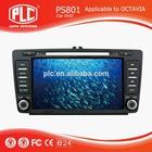 Top quality new designing PLC 2 din car dvd gps for skoda octavia