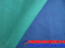 "poly/Cotton 65%/35% 20x20 108X58 200GSM 58/59"" T/C twill fabric"