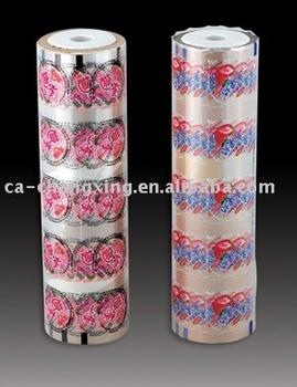 plastic film plastic Pre-cut Lids for plastic cup