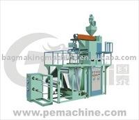 PP Film Blowing Machine/plastic extruder/ blown film machine