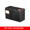 12V UPS Battery / 12V7Ah Rechargeable AGM Lead Acid Battery