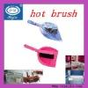 yajie plastic Mini dustpan set