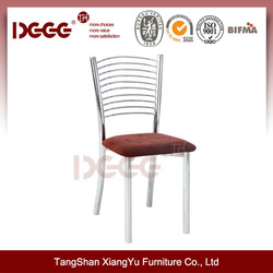 Ladder Back Restaurant Chair/ Metal Chair/ Dinning Chair DG-60204